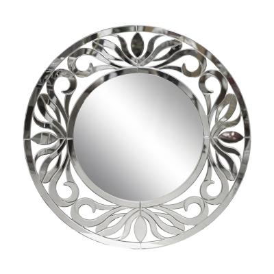 Зеркало KFH1216